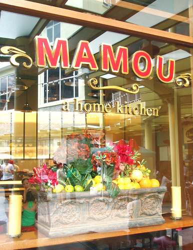 Mamou: A Home Kitchen