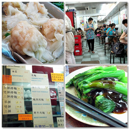 The Travelling Table: Oodles of HongKong Noodles